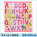 Wg409902 pink 1