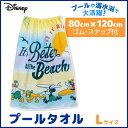 丸眞 ミッキーマウス アットザビーチ 巻きタオル 80cm丈 ラップタオル | タオル スカートタオル ビーチタオル プール…