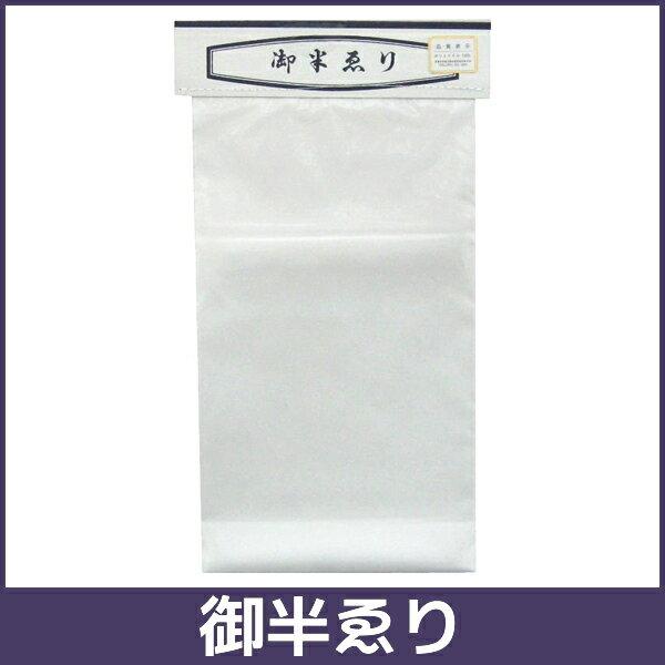 礼装着付用 御半ゑり 半えり 半衿 フリーサイズ ホワイト 和装小物 着物下着 きもの肌着 和服 通販