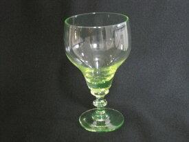 【アンティーク ウランガラス】 ゴブレット