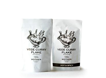 VEGE CURRY FLAKE(甘口)