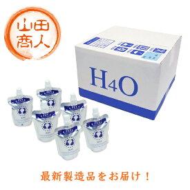 賞味期限2021年1月18日以降の新製品!【H4O ペット 30本セット】 水素水 最短便 ペットウォーター 即日出荷 h4o