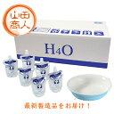 H4O ペット 60本 <ウォーターボウル付> 500円OFFクーポン取得可能! 水素水 ペットウォーター h4o
