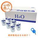 H4O ペット 60本セット <キャップオープナー付> 水素水 ペットサイエンスウォーター 500円OFFクーポン取得可能! h4o
