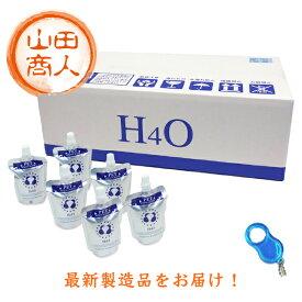 H4O ペット 60本 <キャップオープナー付> 水素水 ペットサイエンスウォーター 500円OFFクーポン取得可能! h4o H40