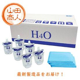H4O ペット 60本 <ペットシーツ5枚付> 水素水 ペットサイエンスウォーター h4o H40 水h4o猫