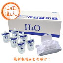 <ウェットティッシュ付> H4O ペット 60本 水素水 ペットサイエンスウォーター 500円OFFクーポン取得可能!H40 h4o