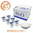 H4O ペット 30本 <ウォーターボウル付> 水素水 ペットウォーター h4o H40