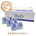 増量!お買い得! H4O -600mv 30本 +10本 水素水 h4o