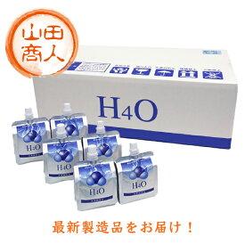 【キャンペーン! 特別セール】H4O -600mv 30本セット 500円OFFクーポン取得可能! 水素水 h4o