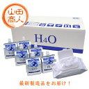 H4O -600mv 30本 +10本増量 <ウェットティッシュ付> 水素水 500円OFFクーポン取得可能! h4o