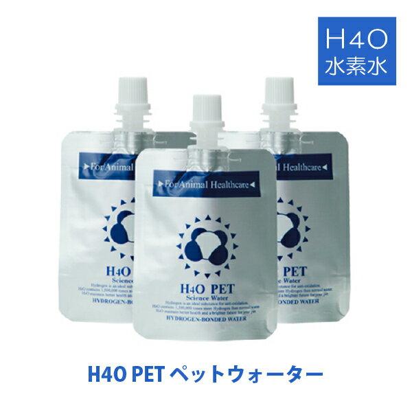 【水素水の最高峰!評価1位】H4O PET 30本セット 水素水 最短便 ペット用ウォーター