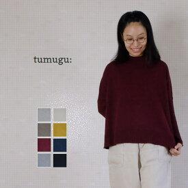 tumugu(ツムグ)ランダムリブニットプルオーバー TK20303