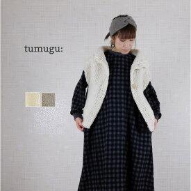 【SALE30%OFF】 tumugu(ツムグ)ロービングローゲージハンドニット 2wayベスト TK20321【bs】