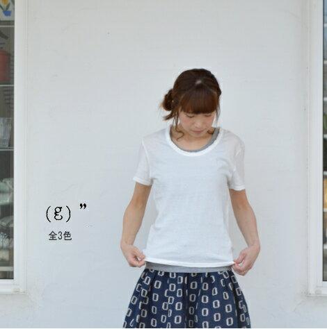 【SALE30%OFF】【ネコポス可】Gauze#(ガーゼ)BASIC LINE g(グラム)ディマリアシングルジャージTシャツ g030A