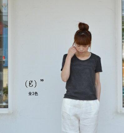 【SALE30%OFF】【ネコポス可】Gauze#(ガーゼ)BASIC LINE g(グラム)ディマリアシングルボーダーTシャツ g030B 【☆】【Z008】