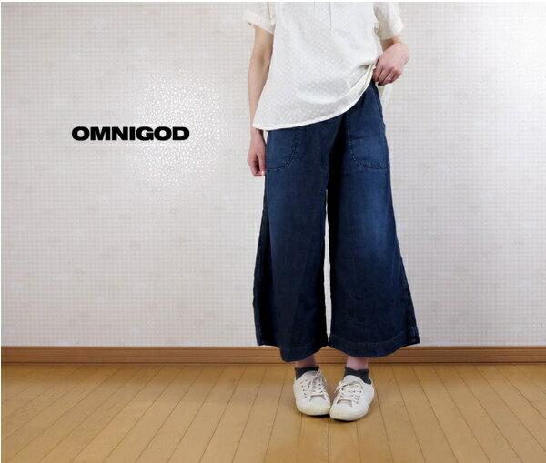 【送料・代引き手数料無料】2018SS OMNIGOD(オムニゴッド)5.5ozデニム キュロットスカート 53-731E