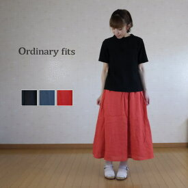 再値下げ!【SALE30%OFF】 ordinary fits(オーディナリーフィッツ)トラベルスカート リネン OF-K007 【5712】