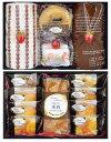 <お菓子セット>【出産内祝い・内祝い】名入れ♪ガトー・デリシュー焼き菓子&ケーキタオルギフトセット焼き菓子詰め合わせ<出産内祝…