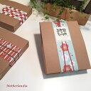 【あす楽】【デザインポリ手提げ付き】◆メッセージシールギフト★日本茶3p「桜緑茶・ほうじ茶・玄米茶&ボーロのようなクッキー3p」プ…