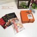 「KIHEICAFEドリップコーヒー3p&ボーロのような美味しいクッキー3pギフト」◆コーヒーギフト・プチギフト・コーヒープチギフト・退職…