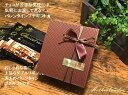 「KIHEICAFEドリップコーヒー3pバレンタイン・プチギフト」◆コーヒーギフト・プチギフト・コーヒープチギフト・チョコは入っていませ…
