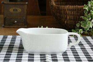 アウトレット【白い食器】ピュアホワイト ホワイト 持ち手しろい 白い ホワイト 白い器 白い食器 白い陶器がアーバン グレービーソースポート ソースポット