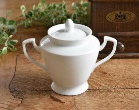 エレガントな両手付きシュガーポット【送料無料】しろい 白い ホワイト 白い器 白い食器 白い陶器