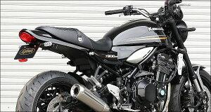 フェンダーレスKITブラックZ900RS・Z900CAFE