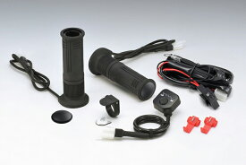 KIJIMA グリップヒーター GH08 プッシュ式スイッチ(標準径/22.2mm)/130mm 304-8204