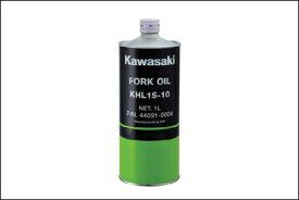 KAWASAKI フォークオイル KHL15-10 1L J44091-0004