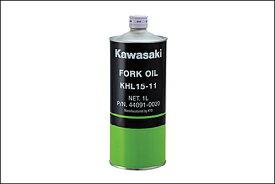 KAWASAKI フォークオイル KHL15-11 1L J44091-0020