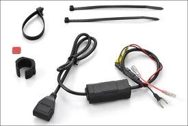 【あす楽対応】DAYTONA バイク専用電源 USB 1ポートACC2.1A 97040