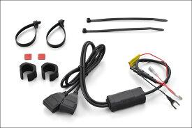 【あす楽対応】DAYTONA バイク専用電源 USB 2ポートACC2.1A 97041