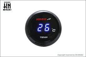 【あす楽対応】KN企画 KOSO i-Gearメーター(温度計)ブルー表示 KS-MIG-TB