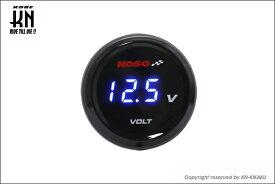 【あす楽対応】KN企画 KOSO i-Gearメーター(電圧計)ブルー表示 KS-MIG-VB