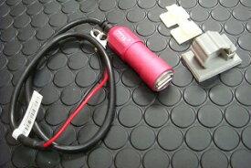 KN企画 車載用 USB電源ユニット(アルミボディ/レッド) USB-02RD