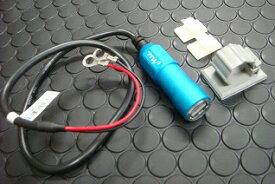 KN企画 車載用 USB電源ユニット(アルミボディ/ブルー) USB-02B