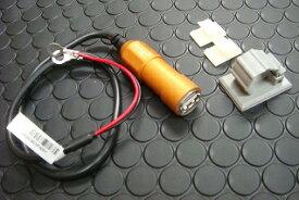 KN企画 車載用 USB電源ユニット(アルミボディ/オレンジ) USB-02OR