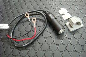 KN企画 車載用 USB電源ユニット(アルミボディ/ブラック) USB-02BK