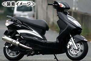REALIZE 22Racing SUS(22レーシング ステンレス) マフラー/シグナスX(国内仕様) 314-009-00
