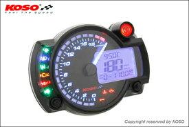 KN企画 KOSO RX2N+ LCDマルチメーター バックライト8色(0-20000rpm) KS-RX2N-B8