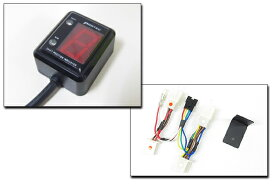PROTEC CB1300SF[SC40 98年-02年]専用 シフトポジションインジケーター SPI-H16