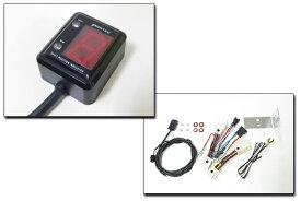 PROTEC NSR250R/-SE/-SP[MC21 90年-93年]専用 シフトポジションインジケーター SPI-H27