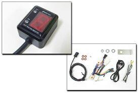PROTEC ホーネット250[MC31 96年-]専用 シフトポジションインジケーター SPI-H32