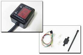 PROTEC CRF250L/CRF250M[MD38 12年-]専用 シフトポジションインジケーター SPI-H29