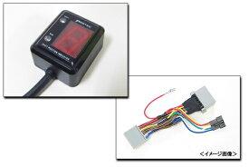PROTEC モンキー・ゴリラ(12Vバッテリー)[Z50J/AB27]専用 シフトポジションインジケーター SPI-M02