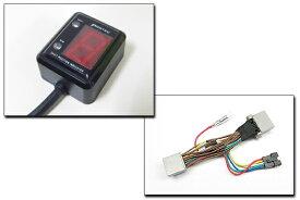PROTEC Z1000[ZRT10D 10年-]専用 シフトポジションインジケーター SPI-K73