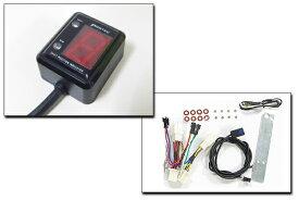 PROTEC GPZ900R Ninja[ZX900A A12-]専用 シフトポジションインジケーター SPI-K76