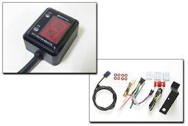 PROTEC ZRX400/ZRX-2[ZR400E/F 04年-08年]専用 シフトポジションインジケーター SPI-K78